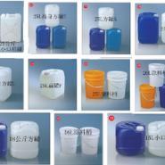 塑料桶/化工桶/25L塑料桶/15L图片