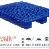 供应深圳塑胶卡板/塑胶托盘/生产厂家