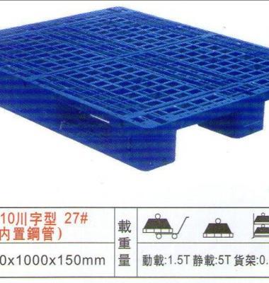 深圳塑胶卡板图片/深圳塑胶卡板样板图 (2)