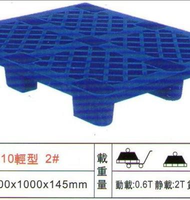 深圳塑胶卡板图片/深圳塑胶卡板样板图 (3)