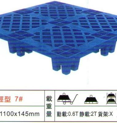 深圳塑胶卡板图片/深圳塑胶卡板样板图 (1)