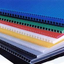 供应塑料中空板/塑料刀卡