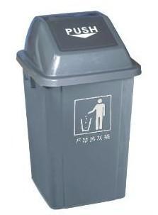 垃圾桶图片/垃圾桶样板图 (2)