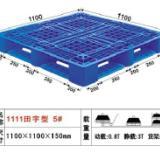 供应田字形塑料卡板