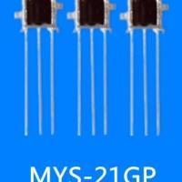 供应接收头mys-21GP