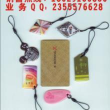 异形滴胶IC卡图片