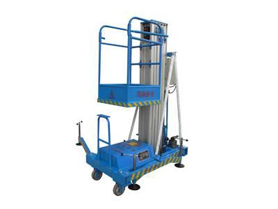 供应移动铝合金式升降机械,升降机供应商