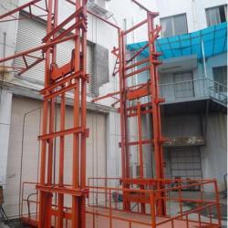 供應北京升降平台/裝卸平台/升降貨梯