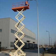 供应高空作业升降机机械制造厂