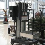 供应单立柱铝合金升降机