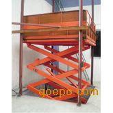 固定裝卸平台北京生産商