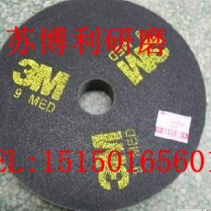 3M高韧性纤维HP轮图片