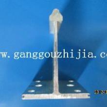 供应铝镁锰屋面板支座批发