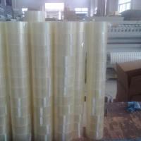 供应封箱胶带,bopp封箱胶带厂家,封箱胶带规格,江苏常州封箱胶带