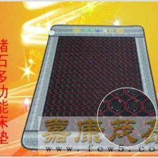 皮革锗石网面保健床垫/温控床垫图片