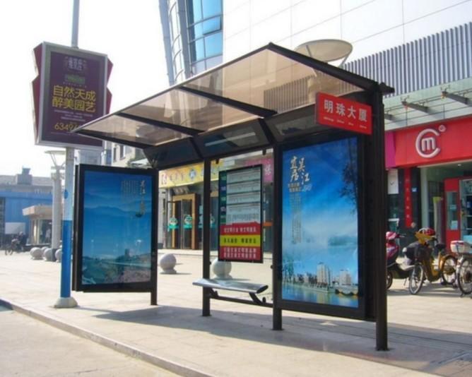 如何查询公交车的位置或线路(候车必备知识)