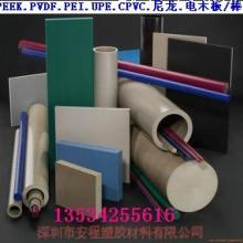 供应型材PEEK棒塑胶