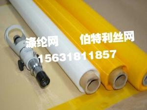 供应20目-500目涤纶网涤纶筛网涤纶印刷网涤纶网布涤纶网纱