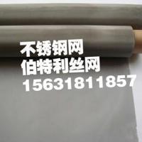 供应316L斜纹不锈钢网(8目-636目)专业生产厂家首选伯特利
