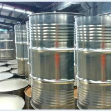 供应精炼棕榈油