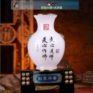 研究院成立二十周年庆典活动纪念品图片