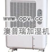 武邑工业加湿器图片