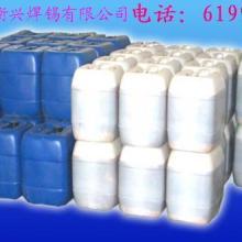 供应衡兴有铅助焊剂、有铅助焊剂价格、有铅助焊剂规格、有铅助焊剂批发商