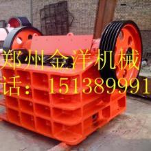 供应颚式破碎机规格型号PEX-300×1300产量20-90t/h图片