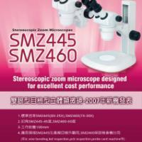 供应尼康体式显微镜