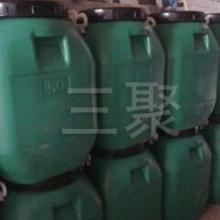 供应工业OPP胶水