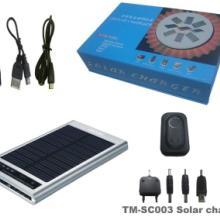 供应太阳能应急移动电源iphone充电器 大容量SC003