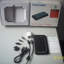 供应性价比高太阳能充电器iphone充电器 应急移动电源