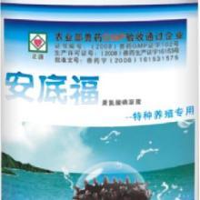 水产碘制剂消毒液