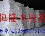 厂家直销木工粘合中纤板专用胶粉【软木/硬木专用胶粉】