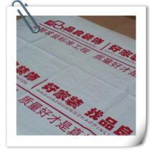 供应装饰保护膜家庭装修用装饰保护膜批发