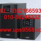 供应YDE9101H科士达UPS电源