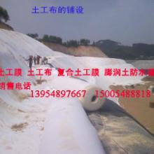 济南EVA隧道防水板,复合土工膜厂家,土工布厂家,土工布价格,批发