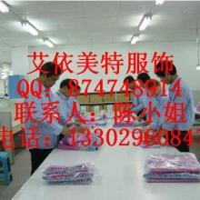 毛衣包工包料加工厂