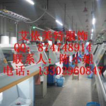 上海毛线衣加工厂
