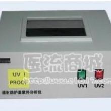 暗箱式紫外分析仪紫外线分析仪紫外检测仪价格参数规格资料厂家批发