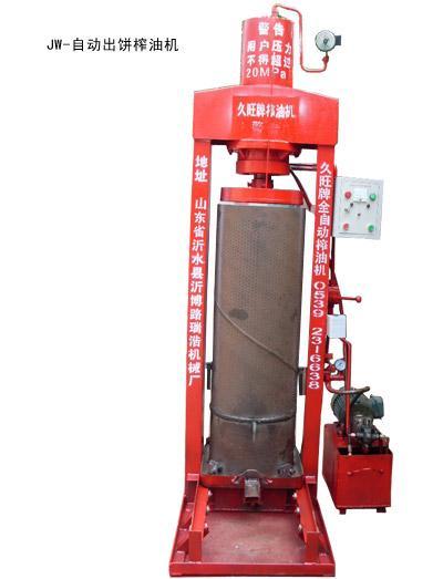 液压榨油机价格图片