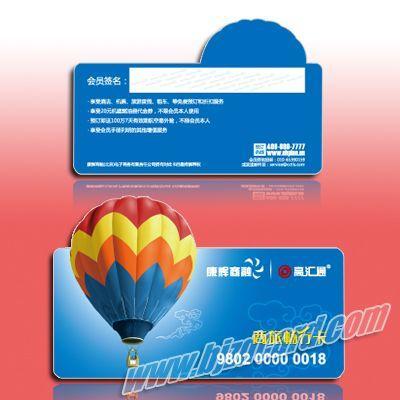 PVC异形卡图片/PVC异形卡样板图 (1)