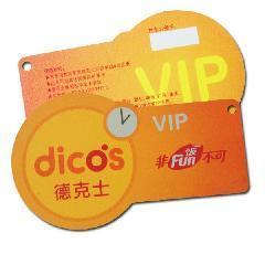 专业设计PVC异形卡制作PVC异形卡图片