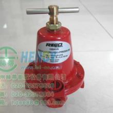 供应rego1584MN燃气减压阀燃气管道减压阀高压阀哪里的好用批发