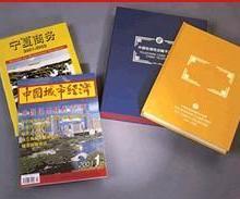 北京图册印刷制版天津图册印刷设计廊坊博林印务厂批发