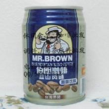 供应咖啡冲调饮品批发市场,咖啡冲调饮品批发商,最实惠咖啡冲调饮品代理