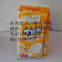 供应最优惠伊利干吃牛奶片批发商,伊利牛奶片合肥总代理图片