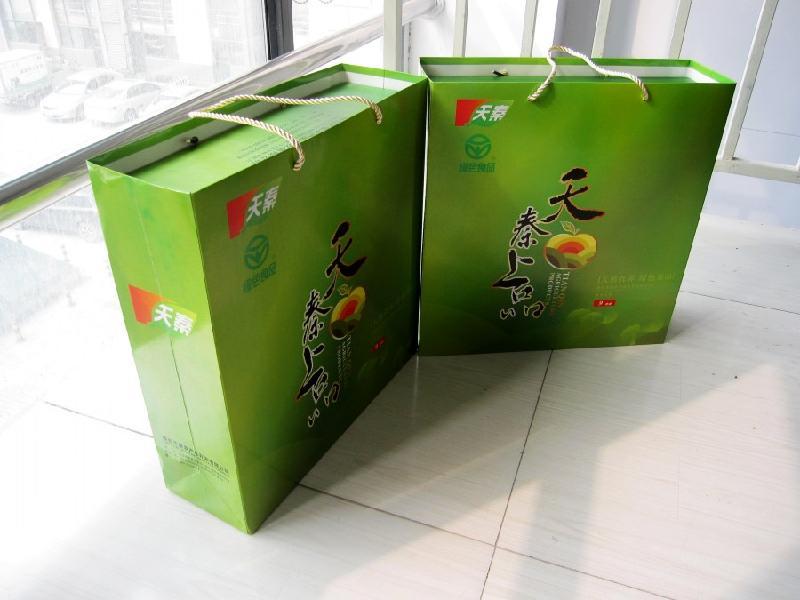 苹果礼盒 苹果礼盒价格 苹果礼盒图片 一呼百应资讯热门词汇频道
