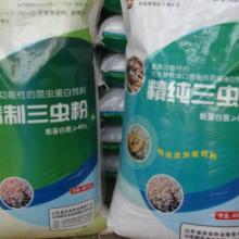 供应兴业县昆虫蛋白粉