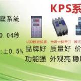 供应医疗设备配套稳压器
